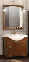 Набор мебель для ванной Roca America 105