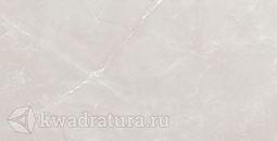 Керамогранит Laparet Vitrum Grey серый 60x120 полированный