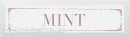 Kerama Marazzi Декор Mint карамель 8.5x28.5