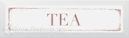 Kerama Marazzi Декор Tea карамель 8.5x28.5