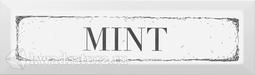 Kerama Marazzi Декор Mint черный 8.5x28.5