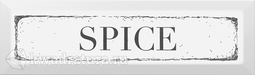 Kerama Marazzi Декор Spice черный 8.5x28.5