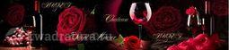 Кухонный фартук МДФ Роза вино с эффектом мерцания