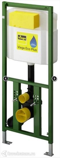 Инсталляция Viega Eco Plus