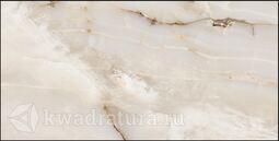 Керамогранит Laparet Onyx Smoke светло-серый 60x120 полированный