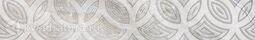 Бордюр Березакерамика Камелот серый 9.5х60 см