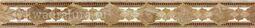 Бордюр Березакерамика Флоренция 5.4х50 см