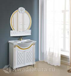 Комплект мебели для ванной Atoll Империя 90 белый/золото