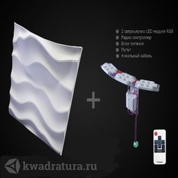 Гипсовые 3D Панели Artpole Sandy2 Led RGB с радиопультом
