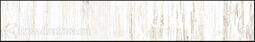 Бордюр Березакерамика Папирус белый 9,5х60