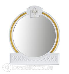 Зеркало Atoll Империя 90 белый/золото