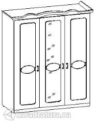 Спальня Вега 36 Шкаф трехстворчатый с зеркалом