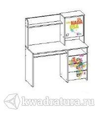 Детская Улыбка 4 стол компьютерный