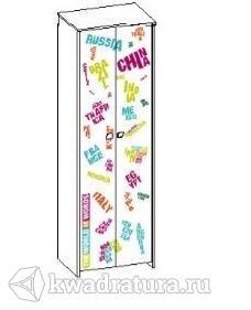 Детская Улыбка 4 шкаф для белья